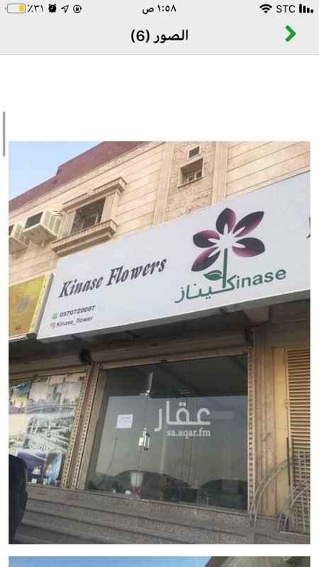 محل للإيجار في حي السنابل ، جدة