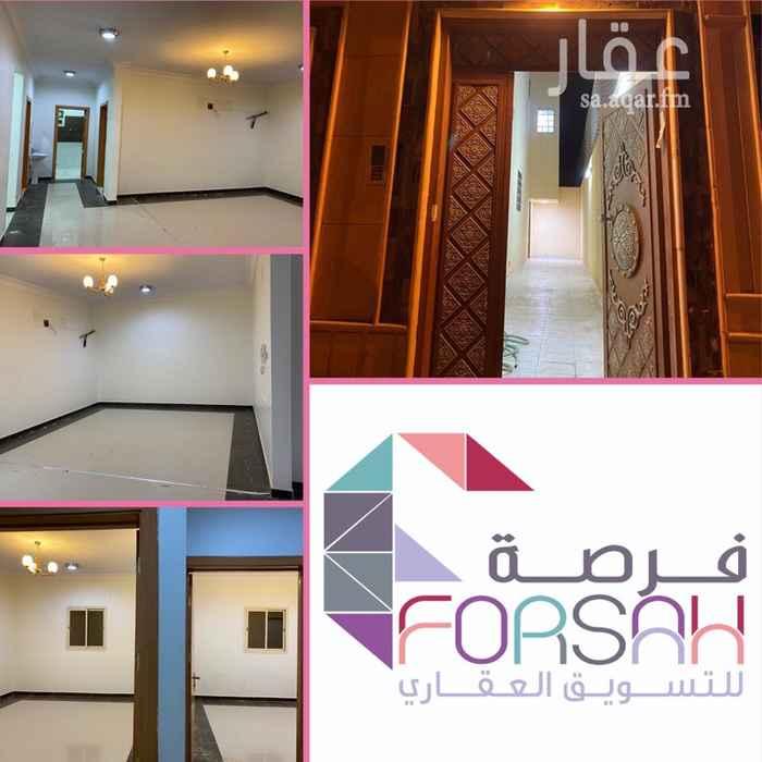 شقة للإيجار في شارع 280 ، حي المونسية ، الرياض ، الرياض