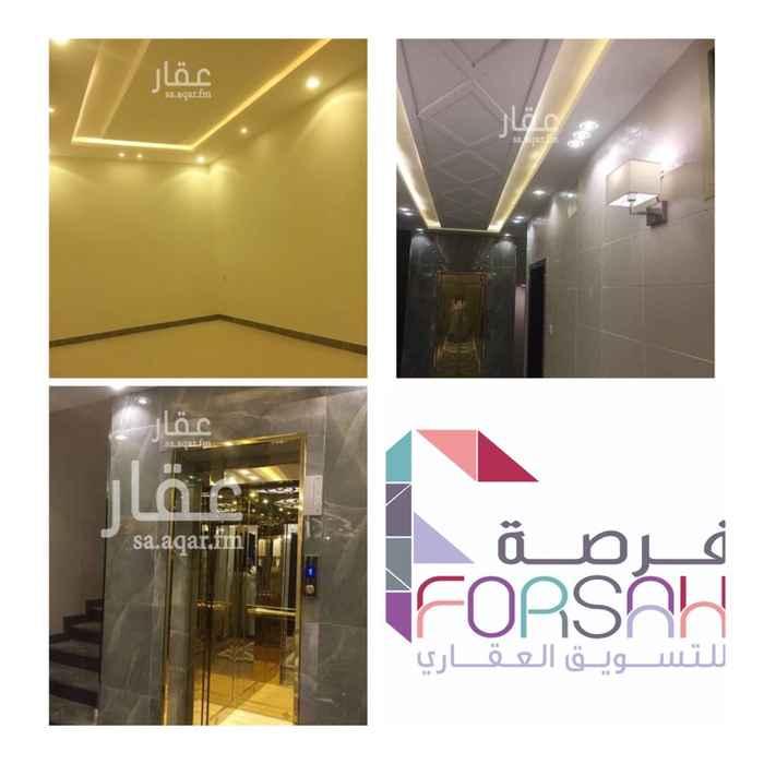 عمارة للإيجار في طريق الملك سلمان ، حي مطار الملك خالد الدولي ، الرياض ، الرياض