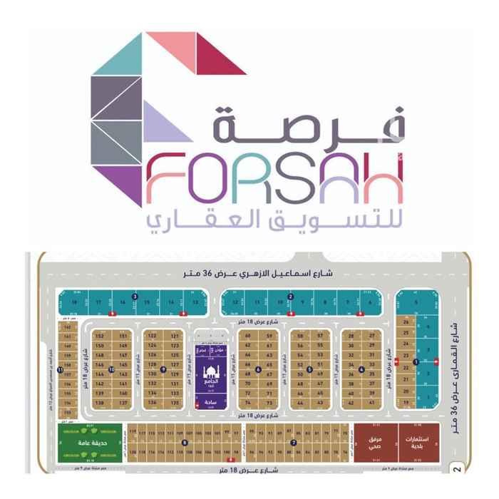 أرض للبيع في حي ، شارع القماري ، حي المونسية ، الرياض ، الرياض