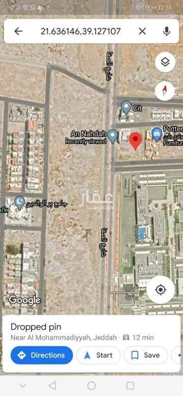 أرض للبيع في شارع الصفا ، حي المحمدية ، جدة ، جدة