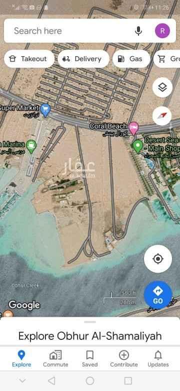 أرض للإيجار في شارع الأمير عبدالله الفيصل ، حي ابحر الشمالية ، جدة ، جدة