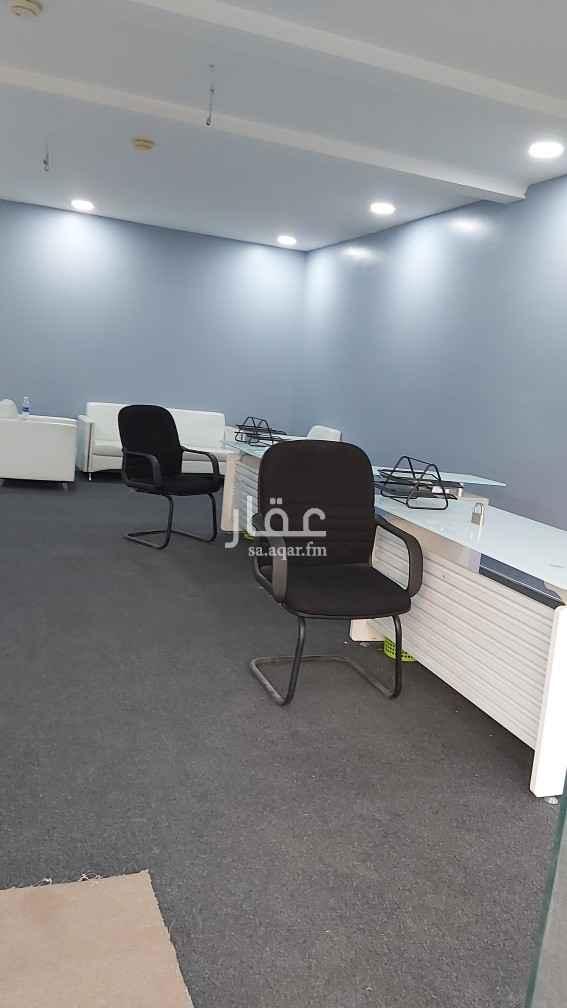 مكتب تجاري للإيجار في شارع ابو عبيدة عامر بن الجراح ، حي المنار ، الدمام ، الدمام
