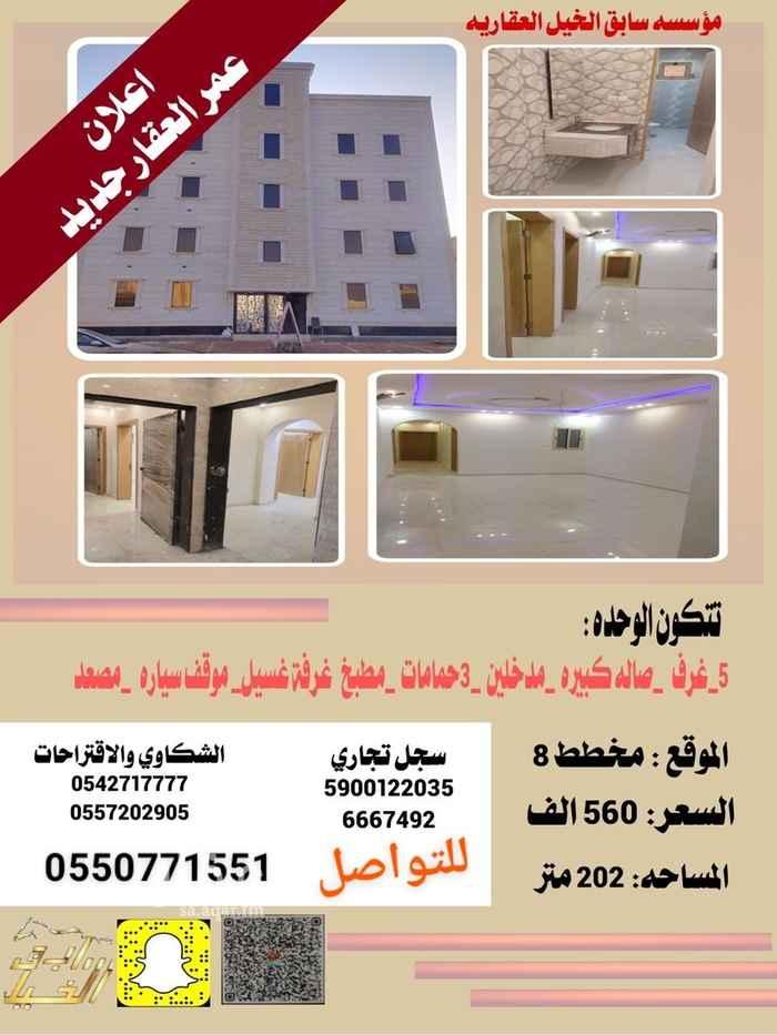 شقة للبيع في شارع 65 ح ، حي الشاطئ ، جازان ، جزان