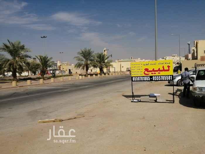 أرض للبيع في شارع سليمان بن عبدالملك بن مروان ، الرياض