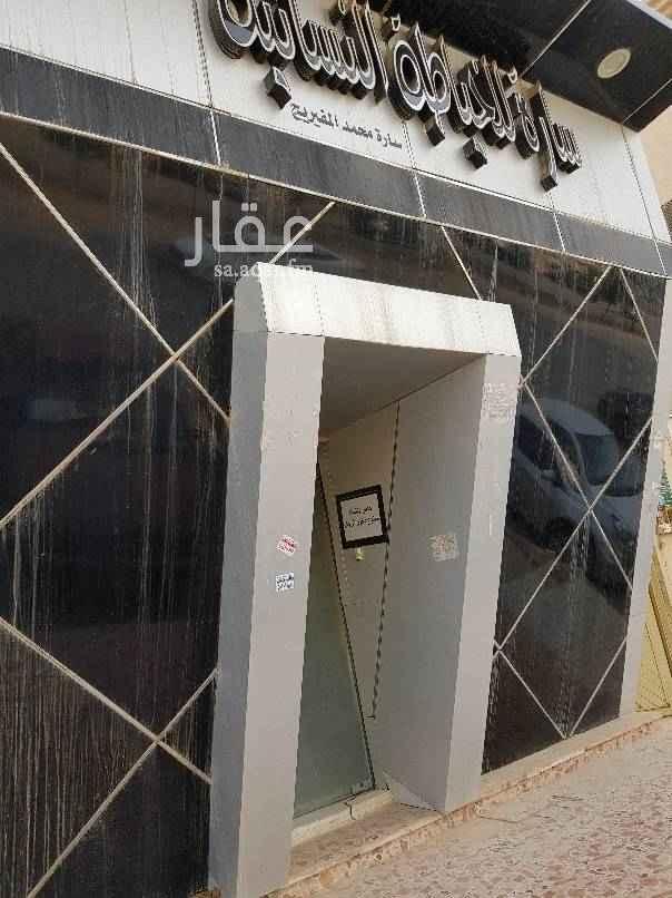 محل للإيجار في شارع لبيد بن ربيعة ، حي الزهرة ، الرياض