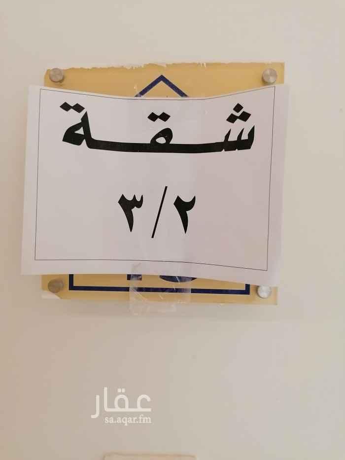 شقة للبيع في شارع زحلة ، حي ظهرة لبن ، الرياض ، الرياض