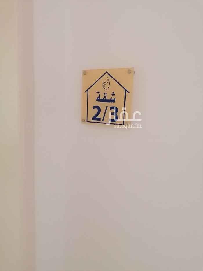 شقة للبيع في شارع وادي حنيفة ، حي هجرة لبن ، الرياض ، الرياض