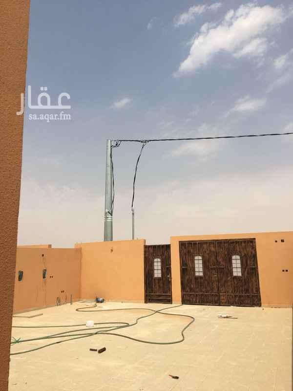 استراحة للبيع في حرمة ، المجمعة