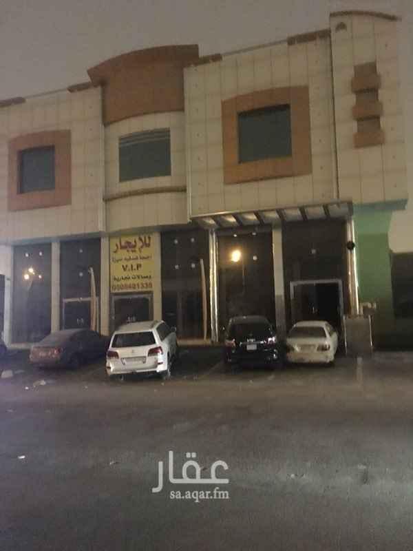 عمارة للبيع في طريق الإمام عبدالله بن سعود بن عبدالعزيز ، حي الحمراء ، الرياض