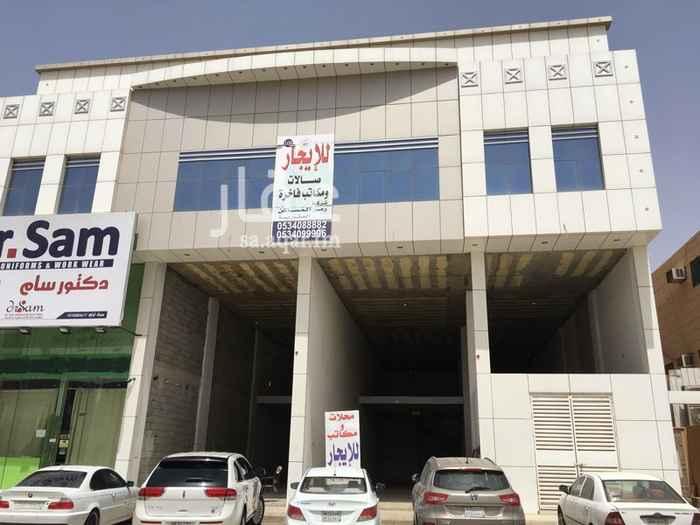عمارة للبيع في طريق الإمام عبدالله بن سعود بن عبدالعزيز ، حي اليرموك ، الرياض