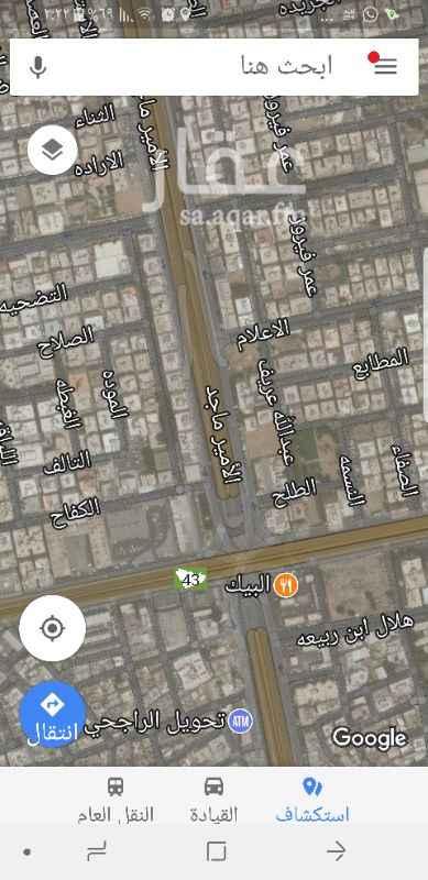 أرض للبيع في شارع الثقافه ، حي مشرفة ، جدة