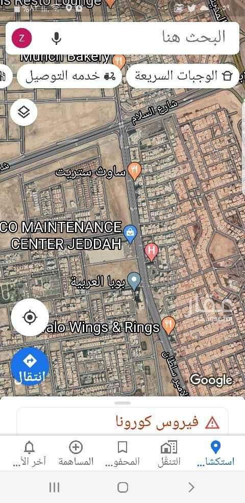 أرض للإيجار في شارع الامير سلطان فرعي ، حي المحمدية ، جدة ، جدة