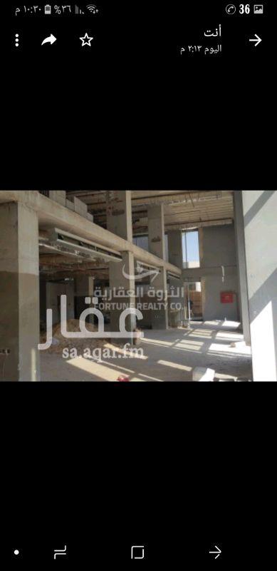 محل للإيجار في طريق الملك عبدالله بن عبدالعزيز ، حي الحمراء ، الرياض
