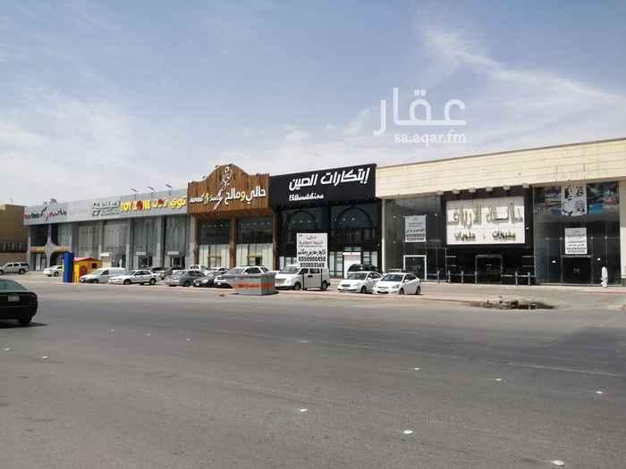 محل للإيجار في طريق أنس ابن مالك ، حي الياسمين ، الرياض