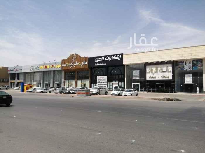 مكتب تجاري للإيجار في طريق أنس ابن مالك ، حي الياسمين ، الرياض
