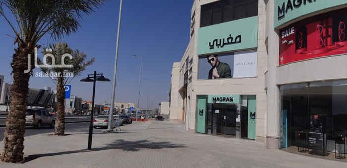 محل للإيجار في طريق الإمام عبدالله بن سعود بن عبدالعزيز ، حي غرناطة ، الرياض ، الرياض