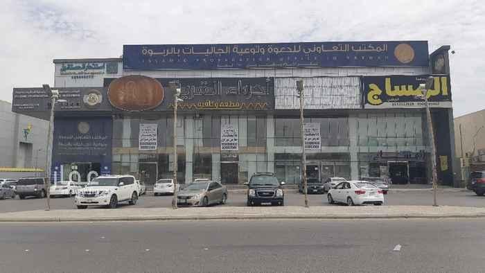 مكتب تجاري للإيجار في شارع مخرج 14 ، حي الريان ، الرياض ، الرياض