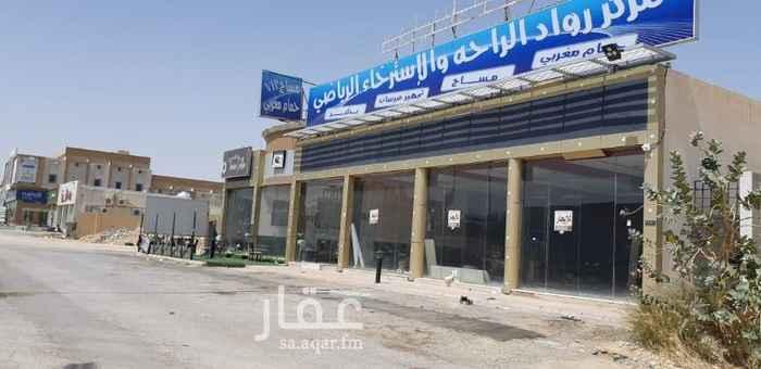 عمارة للبيع في طريق أنس ابن مالك ، حي النرجس ، الرياض ، الرياض