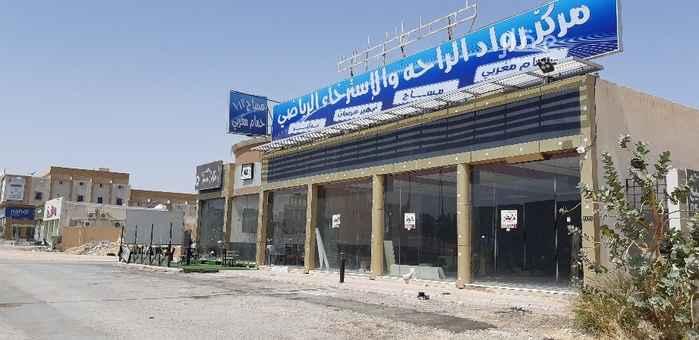 محل للإيجار في طريق أنس ابن مالك ، حي النرجس ، الرياض ، الرياض