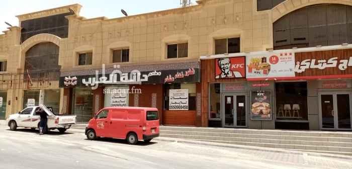 محل للإيجار في طريق الملك عبدالله ، حي الرائد ، الرياض ، الرياض