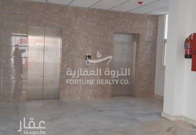 مكتب تجاري للإيجار في طريق الملك عبدالله ، حي الحمراء ، الرياض ، الرياض