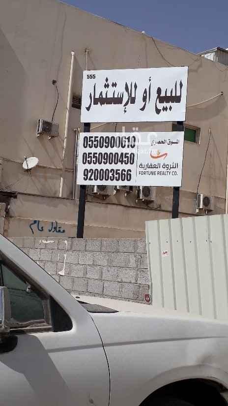أرض للبيع في الرياض ، حي الروضة ، الرياض