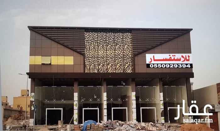 مكتب تجاري للإيجار في شارع الصحابة, اليرموك, الرياض