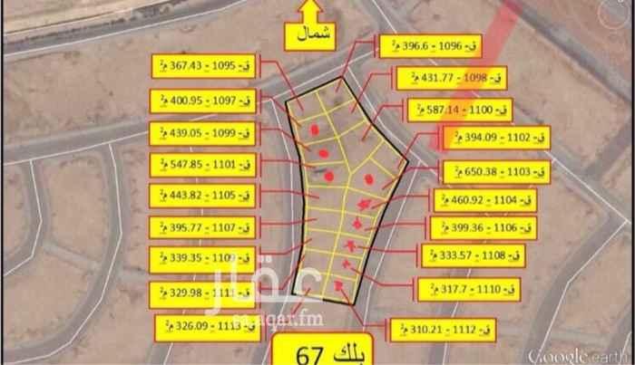 أرض للبيع في شارع رفحاء ، حي طيبة ، الرياض