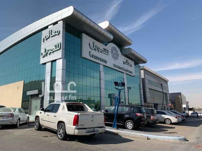 مكتب تجاري للإيجار في الطريق الدائري الشرقي الفرعي ، حي الربوة ، الرياض ، الرياض