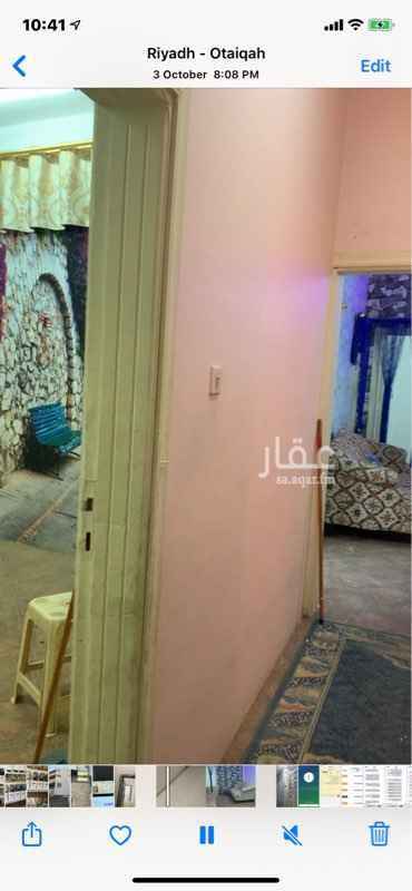 شقة للإيجار في شارع الأمير عبد الله بن عبد الرحمن بن فيصل ، حي منفوحة الجديدة ، الرياض ، الرياض