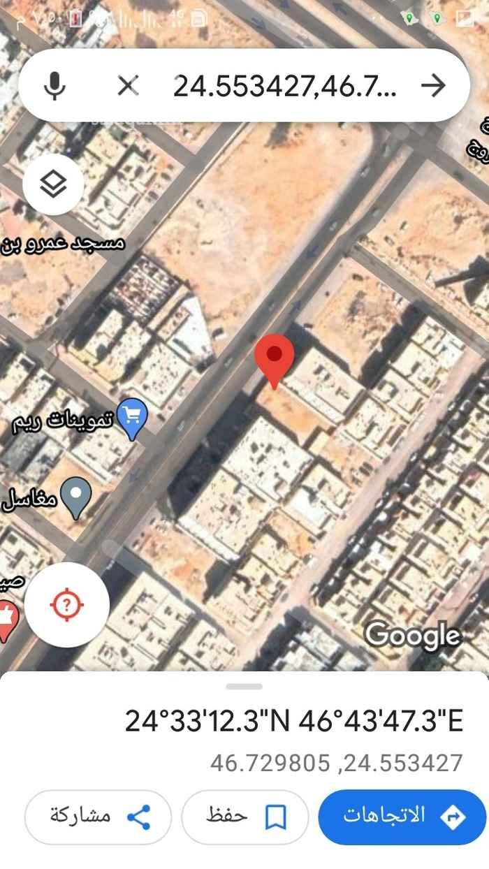أرض للبيع في شارع وادي الجوف ، حي بدر ، الرياض ، الرياض
