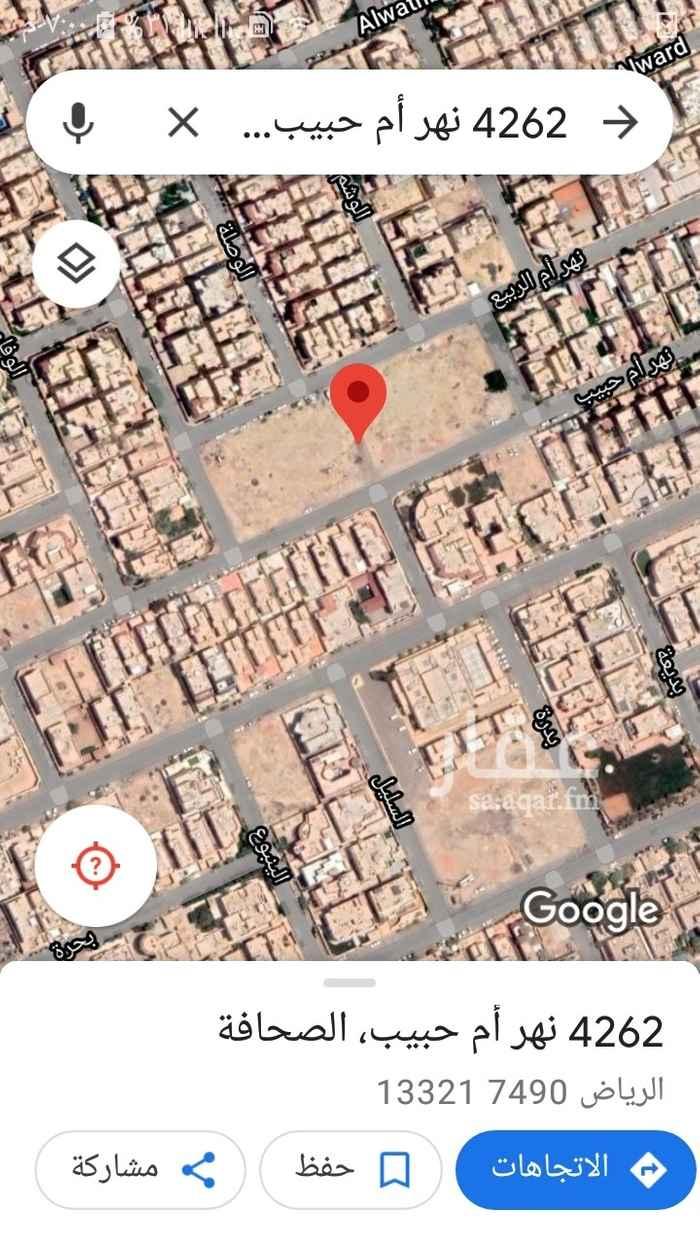 أرض للبيع في شارع بريدة ، حي الصحافة ، الرياض ، الرياض