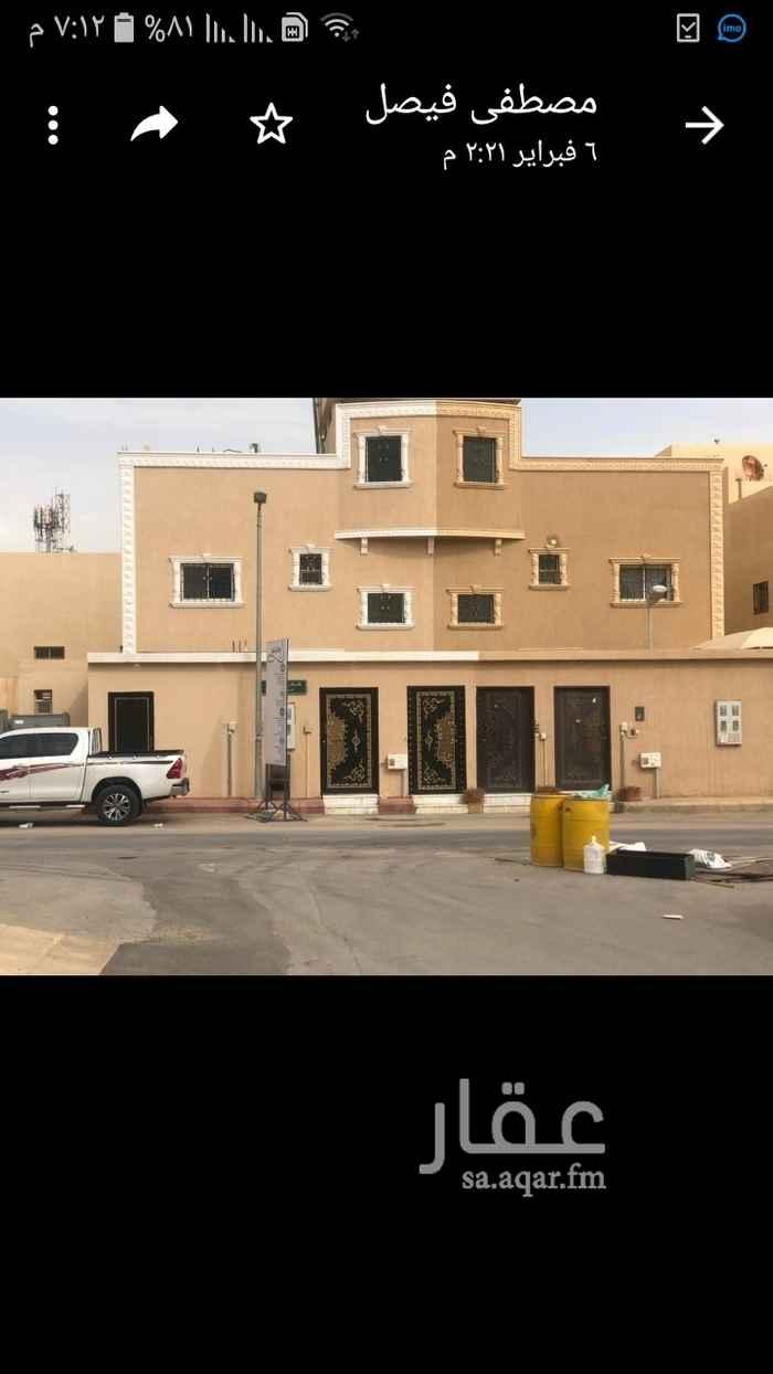 فيلا للبيع في شارع الفلوة ، حي عرقة ، الرياض ، الرياض