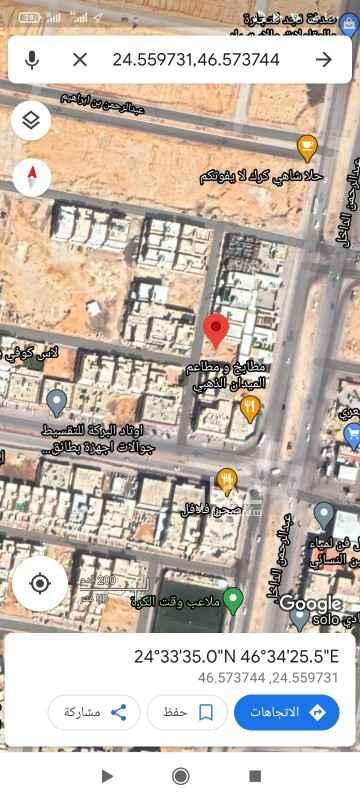 أرض للبيع في شارع محمد بن عكرمه ، حي طويق ، الرياض ، الرياض
