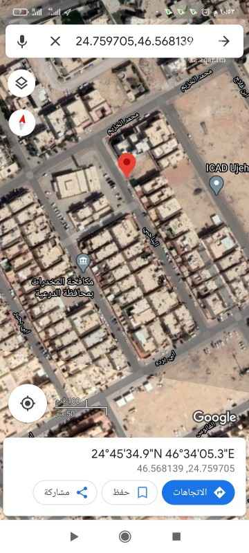 أرض للبيع في شارع ابي برده ، حي الخالدية - الدرعية ، الرياض ، الرياض