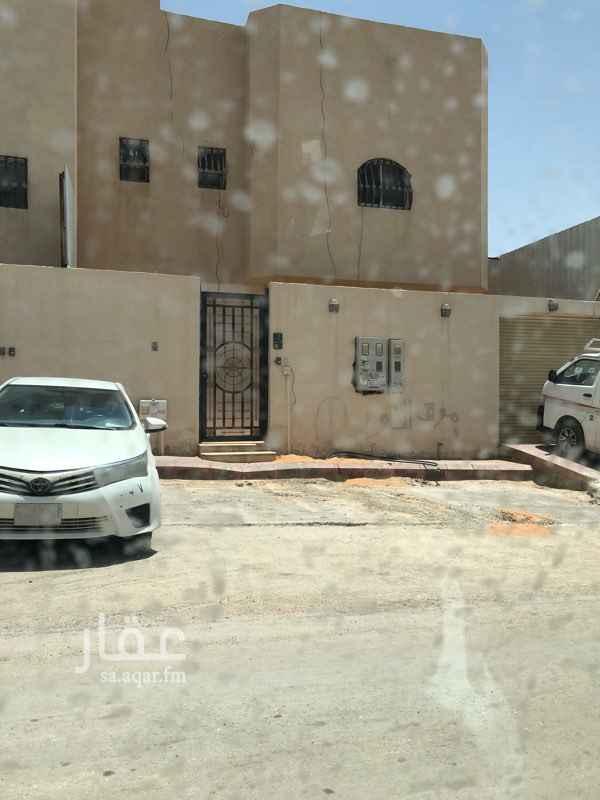 شقة للإيجار في شارع اركان, الدار البيضاء, الرياض