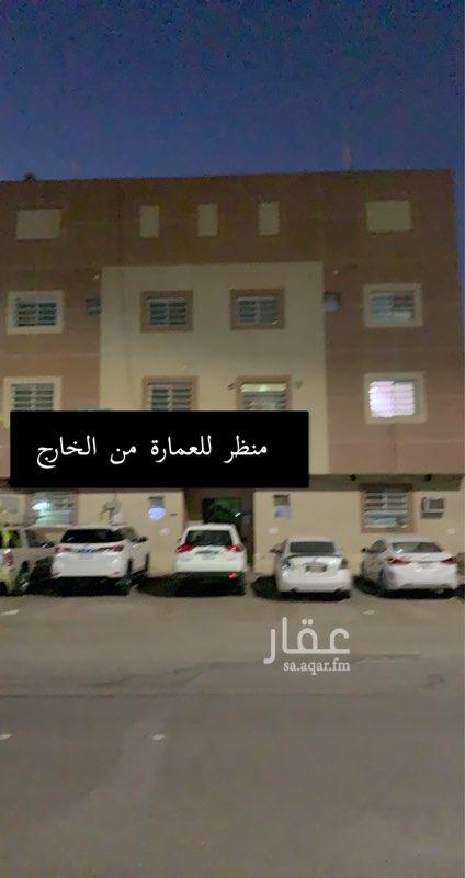 شقة للبيع في شارع منصور بن محمد بن حمزة ، حي المنار ، الرياض ، الرياض