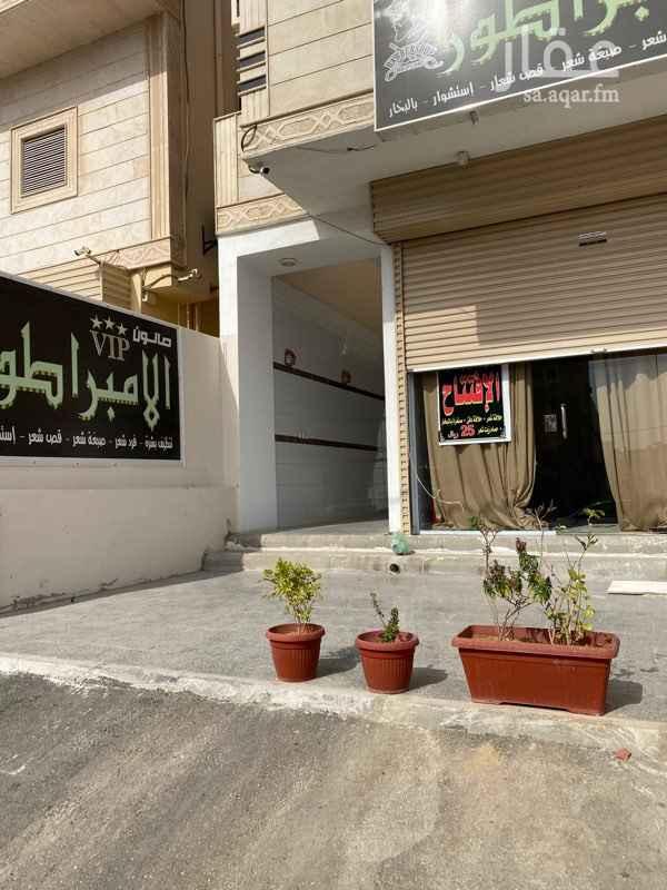 محل للبيع في حي القرينية ، جدة ، جدة