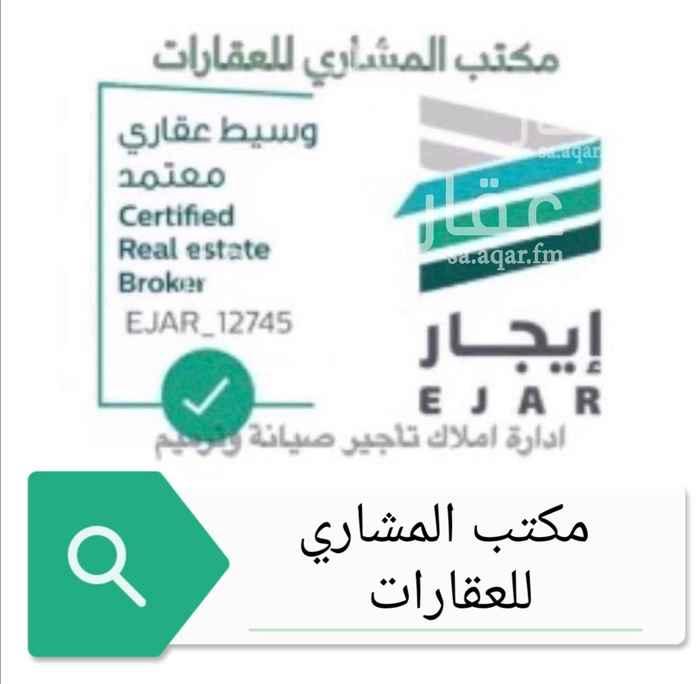 شقة للإيجار في شارع الطيبة ، حي الفيحاء ، الرياض ، الرياض