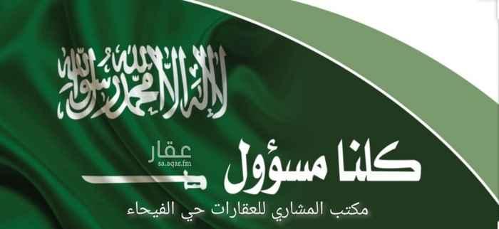 شقة للإيجار في شارع عبدالعزيز الباهلي ، حي الفيحاء ، الرياض ، الرياض