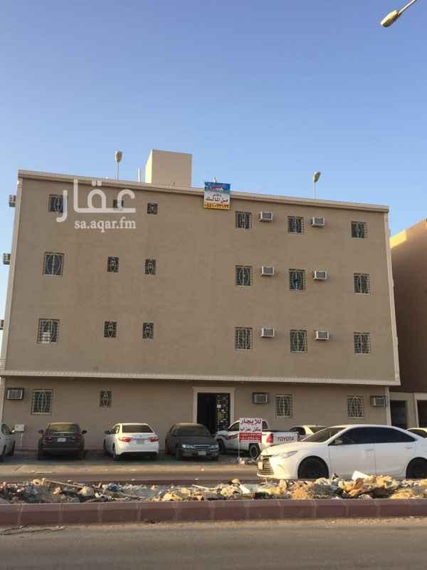 شقة للإيجار في شارع الملعب ، حي ظهرة لبن ، الرياض ، الرياض