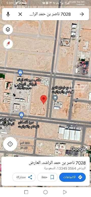 أرض للبيع في شارع ناصر بن حمد الراشد ، حي العارض ، الرياض ، الرياض