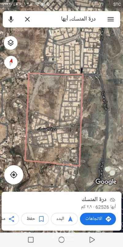 أرض للبيع في حي درة المنسك ، أبها ، أبهــــا