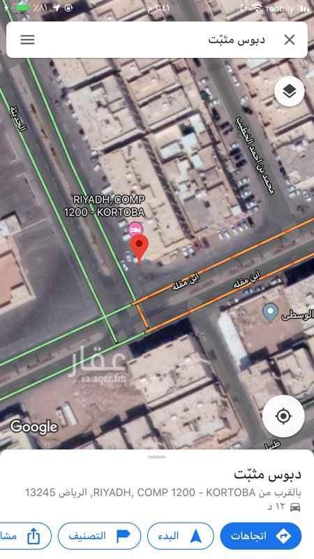 عمارة للبيع في شارع ابن مقله ، حي قرطبة ، الرياض