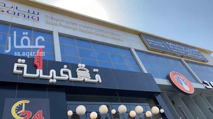 مكتب تجاري للإيجار في الطريق الدائري الشمالي ، حي المصيف ، الرياض
