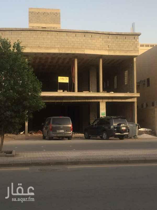 عمارة للإيجار في الخليج, الرياض