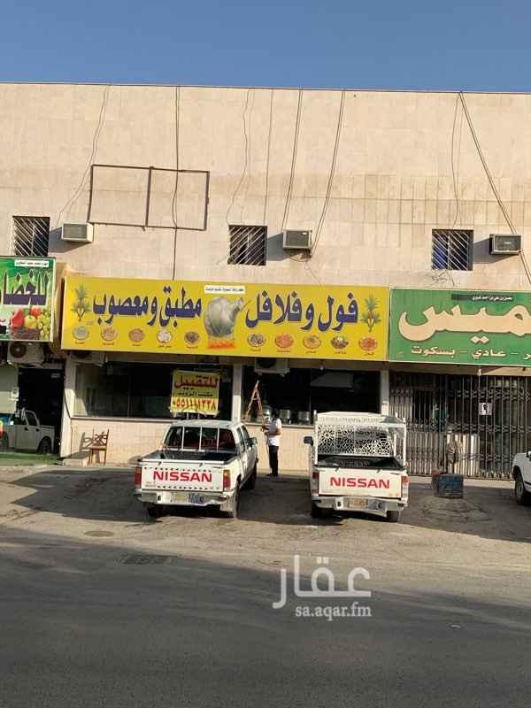 محل للبيع في شارع ابي سعيد الخدري ، حي الخليج ، الرياض ، الرياض