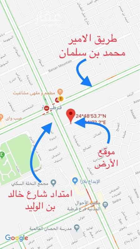 أرض للإيجار في شارع مليحه ، حي قرطبة ، الرياض