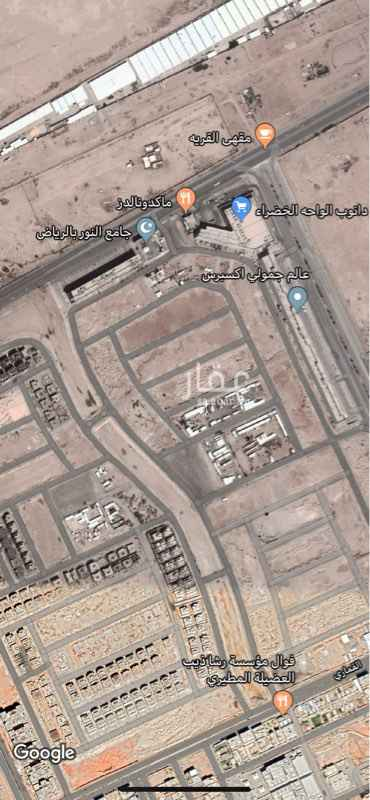أرض للبيع في طريق الثمامة ، حي المونسية ، الرياض